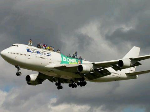 Maskapai Bonek Air