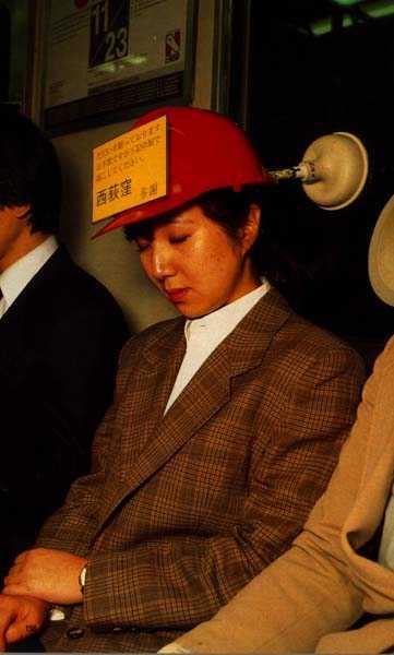 Topi Tidur Ala Jepang