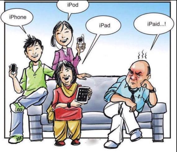 Keluarga Konsumen Apple